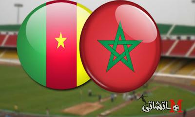 المغرب والكاميرون فى قمة ناريه بالمجموعة الثانية من تصفيات كأس أمم أفريقيا 2019