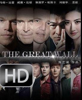 Sinopsis Film The Great Wall 2016 Sinopsis