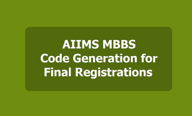 AIIMS MBBS Final Registrations