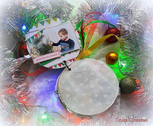 мини-альбом, шар, елка, новыйгод, зима