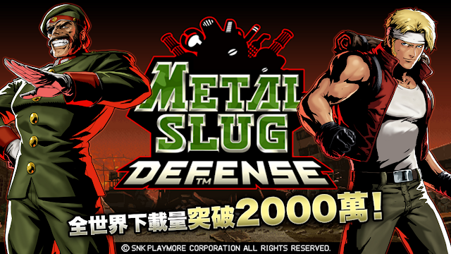 METAL SLUG DEFENSE App