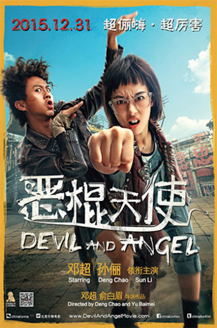Devil and Angel (2015) HDRip 720p Subtitle Indonesia
