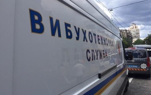 """У Києві """"замінували"""" п'ять станцій метро"""