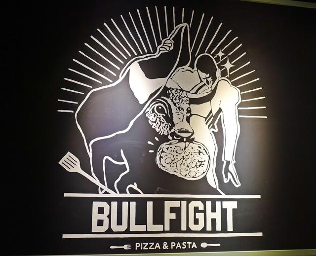 鬥牛士義式廚房新莊店~新莊葷素素食牛排,義大利麵PASTA/披薩PIZZA吃到飽