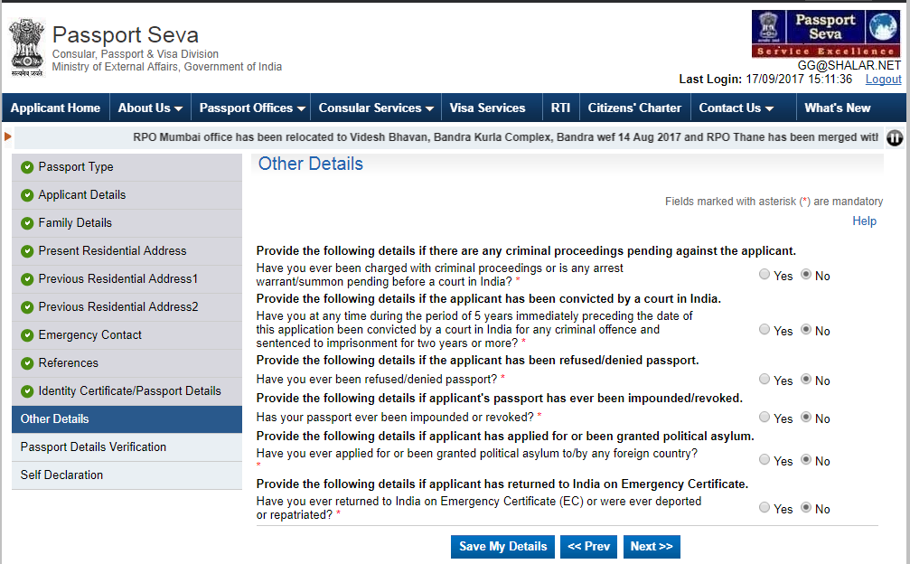 How To Apply For Passport Login