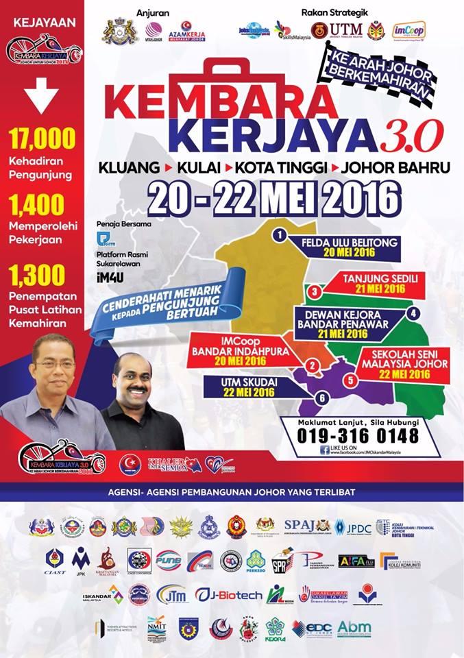 tarikh dan lokasi Kembara Kerjaya Johor 2016