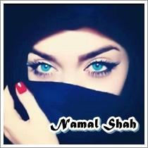 Namal Shah