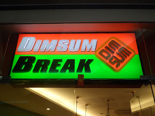 Dimsum In A Dash At Dimsum Break SM North Edsa