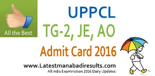 UPPCL Technician Grade II Admit Card 2016, UPPCL TG-2 Admit Card Slip for downloading from 14th June 2016,UPPCL Admit Card 2016 for TG2, JE, AO Exam 2016,