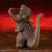 "Gojira 3rd Form DefoReal Series de ""Shin Gojira"" - Plex"