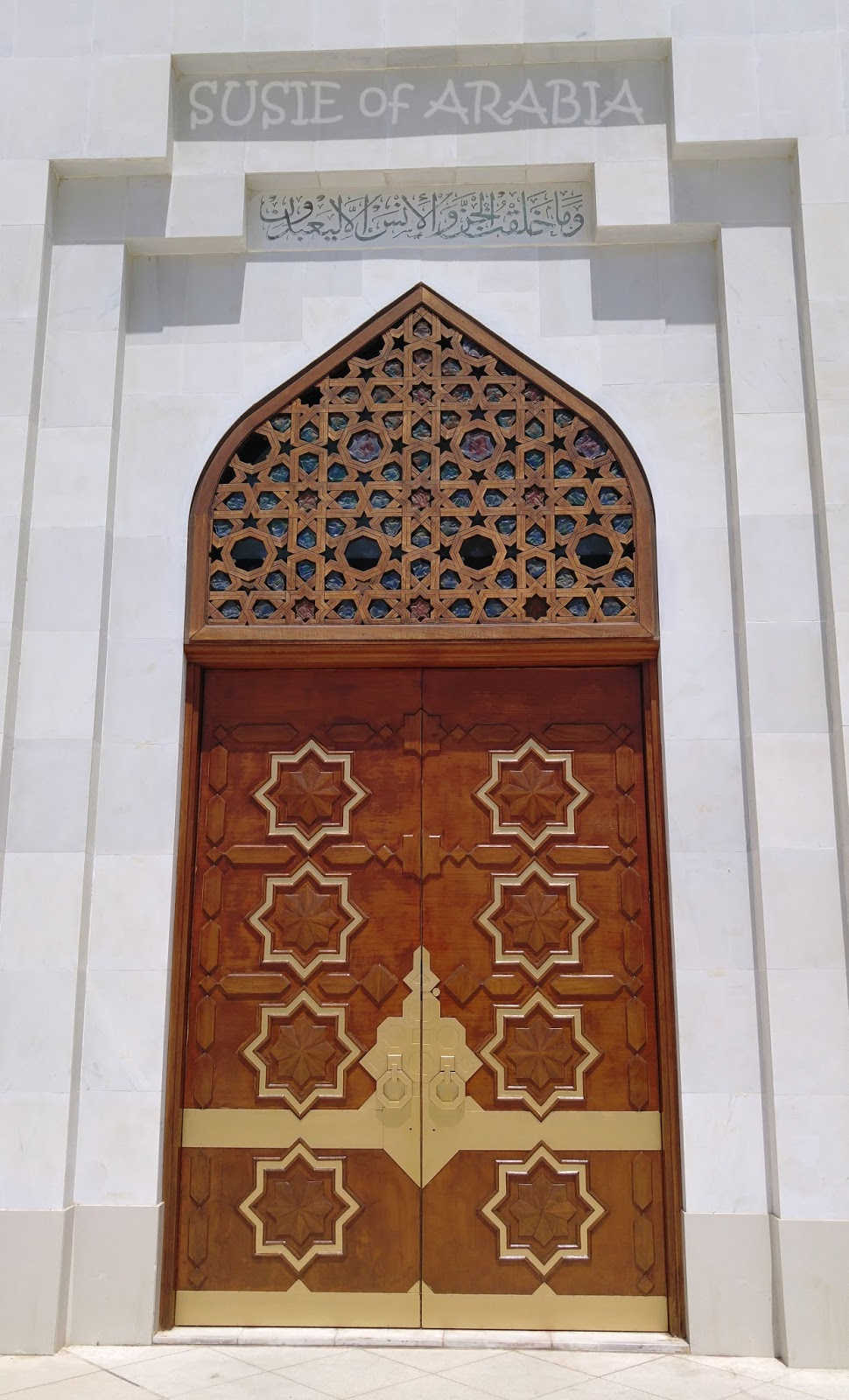 Jeddah Mosque Door