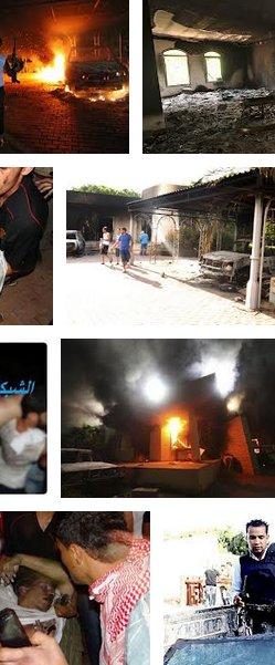 [Image: 121014-benghazi-attack.jpg]