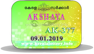KeralaLottery.info, akshaya today result: 09-01-2019 Akshaya lottery ak-377, kerala lottery result 09-01-2019, akshaya lottery results, kerala lottery result today akshaya, akshaya lottery result, kerala lottery result akshaya today, kerala lottery akshaya today result, akshaya kerala lottery result, akshaya lottery ak.377 results 09-01-2019, akshaya lottery ak 377, live akshaya lottery ak-377, akshaya lottery, kerala lottery today result akshaya, akshaya lottery (ak-377) 09/01/2019, today akshaya lottery result, akshaya lottery today result, akshaya lottery results today, today kerala lottery result akshaya, kerala lottery results today akshaya 09 01 19, akshaya lottery today, today lottery result akshaya 09-01-19, akshaya lottery result today 09.01.2019, kerala lottery result live, kerala lottery bumper result, kerala lottery result yesterday, kerala lottery result today, kerala online lottery results, kerala lottery draw, kerala lottery results, kerala state lottery today, kerala lottare, kerala lottery result, lottery today, kerala lottery today draw result, kerala lottery online purchase, kerala lottery, kl result,  yesterday lottery results, lotteries results, keralalotteries, kerala lottery, keralalotteryresult, kerala lottery result, kerala lottery result live, kerala lottery today, kerala lottery result today, kerala lottery results today, today kerala lottery result, kerala lottery ticket pictures, kerala samsthana bhagyakuri