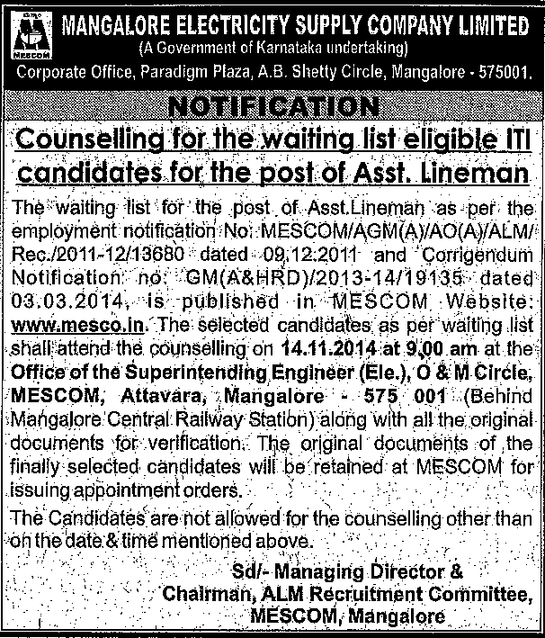 MESCOM Counseling, MESCO Wailting List 2014, MESCOM Assistants Final Seleted List 2014