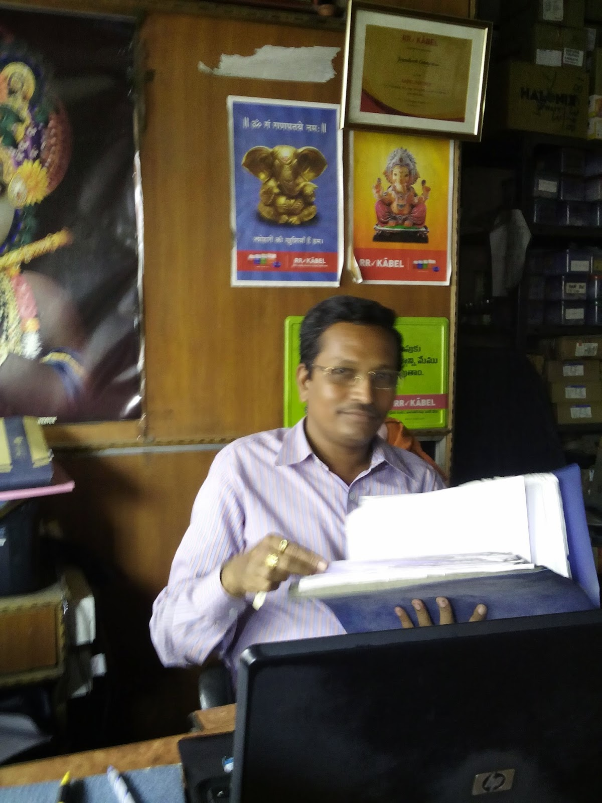 Jagadeesh Enterprises tirupati; ELECTRICAL SHOPS,