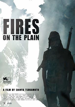 ognie w polu film recenzja plakat nobi