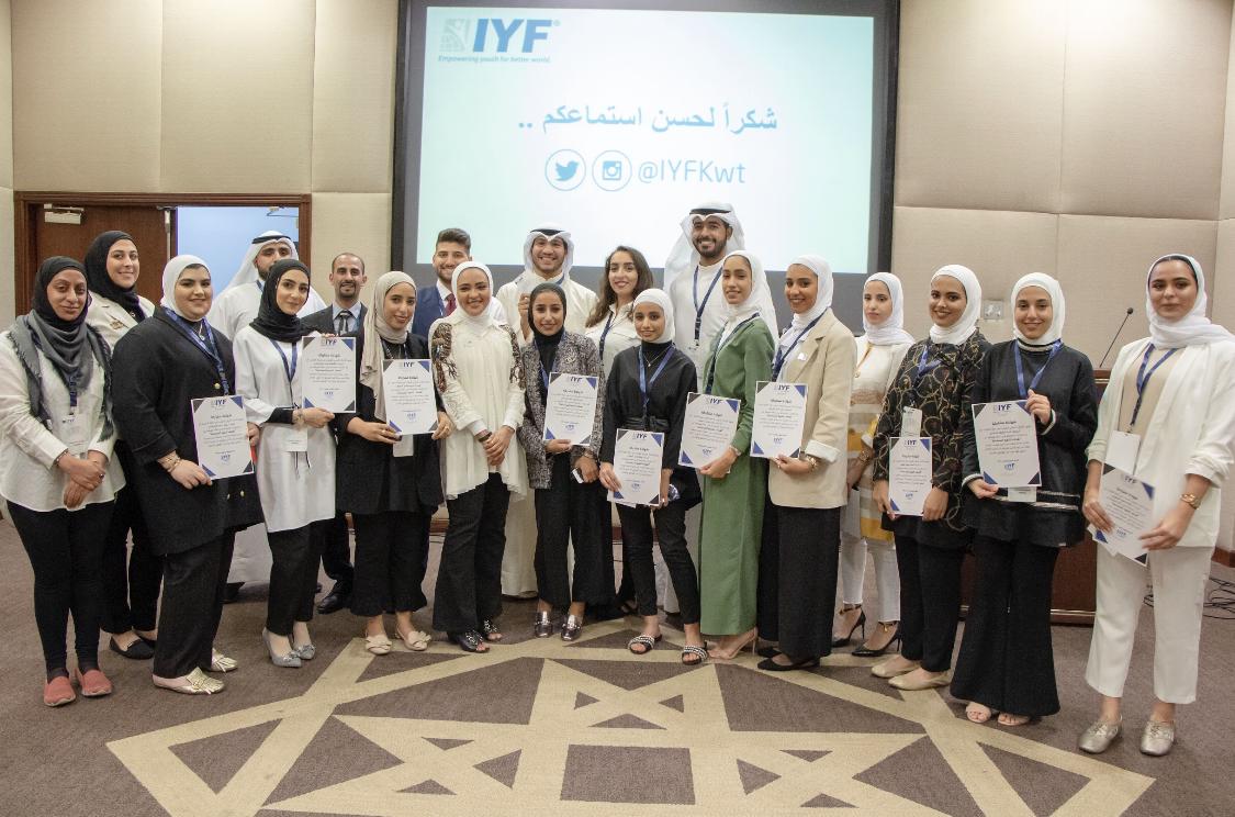 الإتحاد الدولي للشباب بدولة الكويت