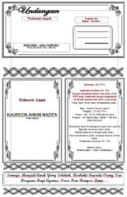 undangan walimatul aqiqoh sederhana format word