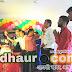 जमुई : शिक्षकों के सम्मान के साथ राजकीय पॉलिटेक्निक में मना शिक्षक दिवस