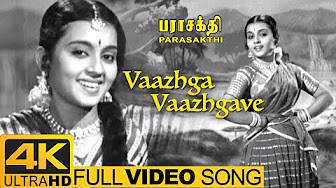 Vaazhga Vaazhgave Video Song 4k | Parasakthi Tamil Movie Songs | Sivaji Ganesan | 4k HD Video Songs