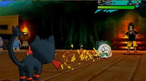 Pokemon Sun And Moon Game Free Download Highly Compressed