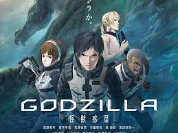 Hình ảnh Godzilla: Kaijuu Wakusei