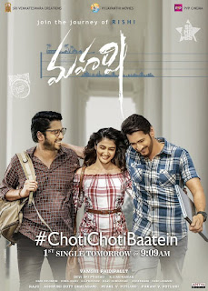 Choti Choti Baatein