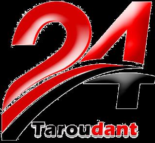 تارودانت24 صادم...غاني يرفض الإجابة على أسئلة العشابي ويهدد بتفجير بلاطو عندي مايفيد