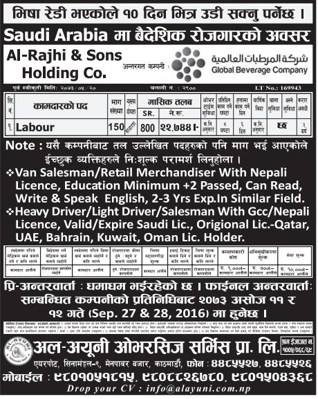 Free Visa Free Ticket, Jobs For Nepali In SAUDI ARABIA Salary -Rs.22,744/