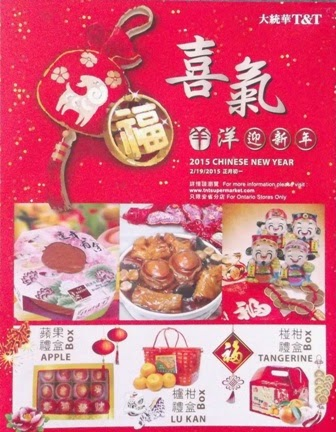 T and T, T and T Supermarket, Chinese New Year, flyer