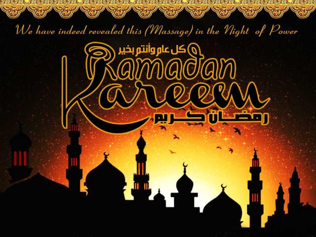 Latest-Ramadan-Kareem-2018-HD-Wallpaper