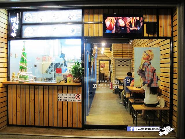 IMG 0737 - 【台中美食】大發炸雞 | 超好吃的韓式沾料炸雞,每一口都很啾C,還有韓式熱炒也令人驚艷啊!
