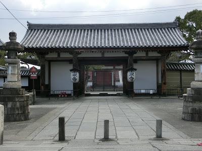 東寺北大門