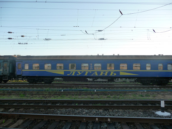 Станция Конотоп. Поезд № 124 Константиновка – Киев