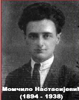 Момчило Настасијевић | ЈУТРО