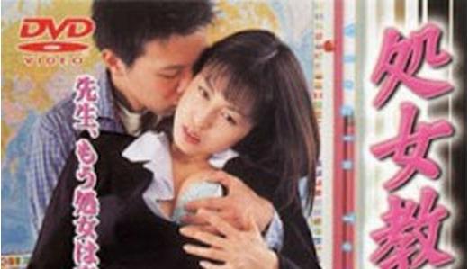 Download Film Semi Virgin Teacher Hinako