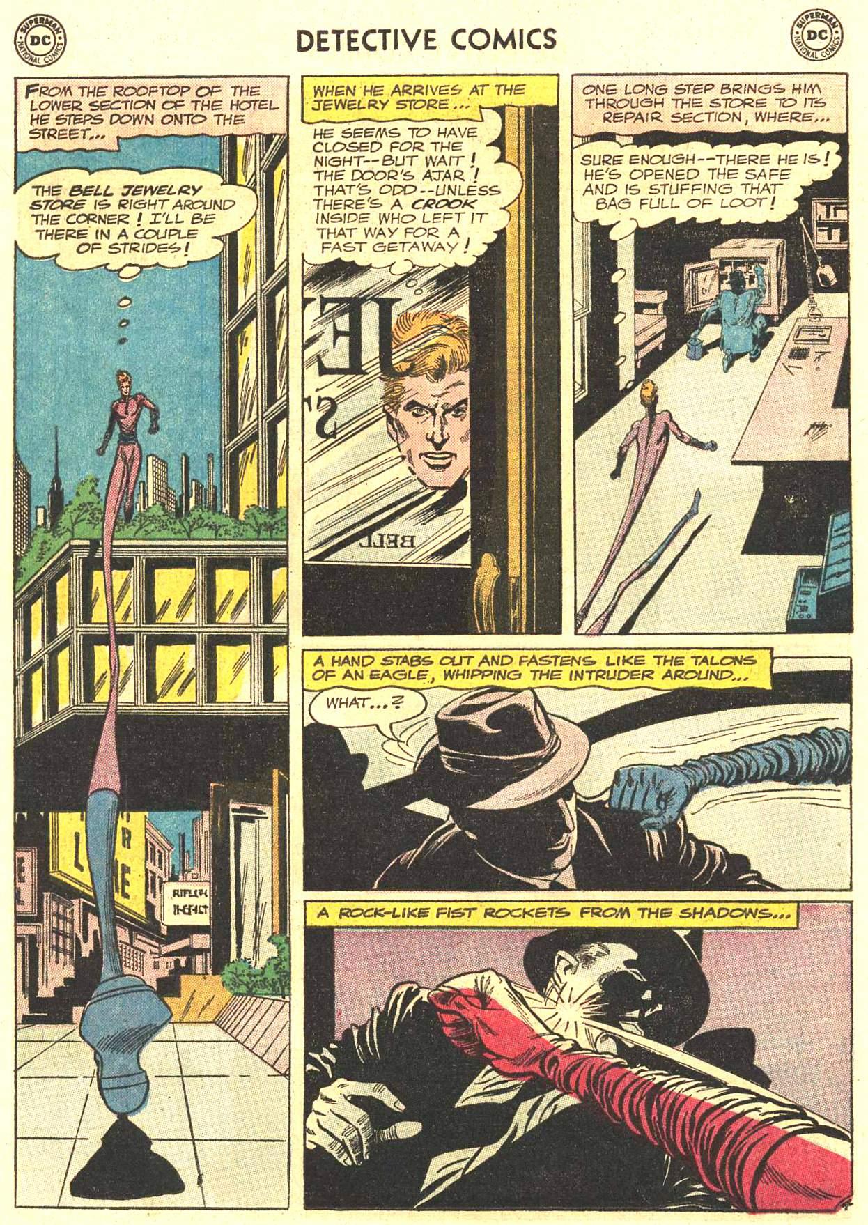 Detective Comics (1937) 333 Page 24