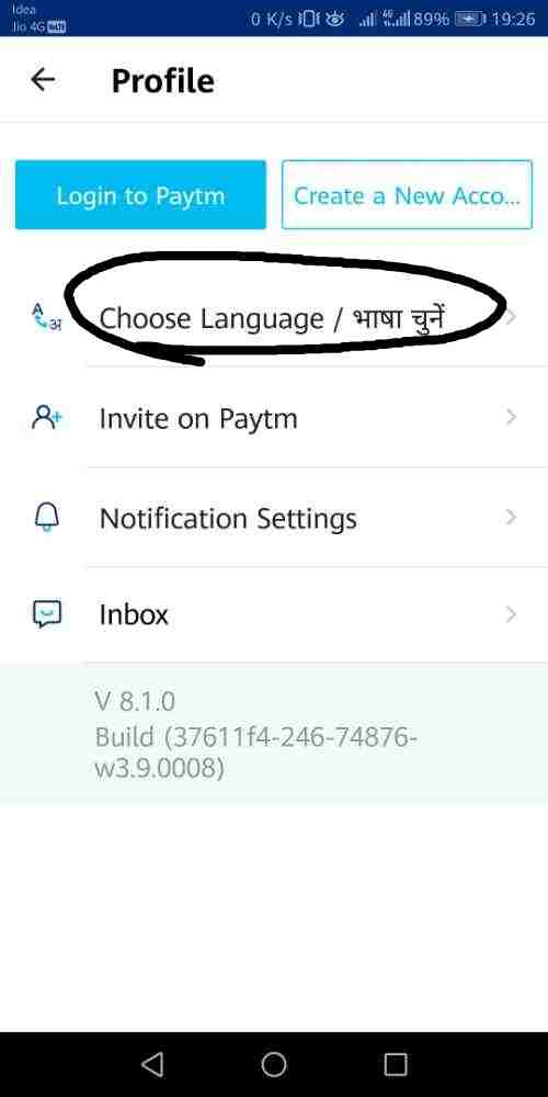 Paytm kaise banaye - how to make paytm in hindi.