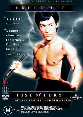 Fist of Fury (1972) ไอ้หนุ่มซินตึ้งล้างแค้น