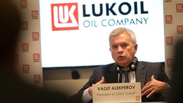 Vagit Alekperov, Penguasa Bisnis Minyak Terbesar Rusia