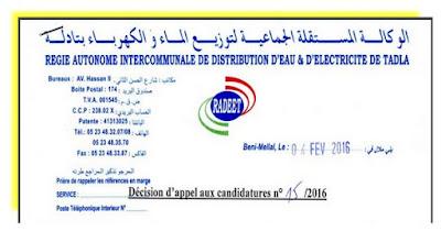 APPEL A LA CANDIDATURE : LA REGIE AUTONOME INTERCOMMUNALE DE DISTRIBUTION D'EAU ET D'ELECTRICITE DE TADLA