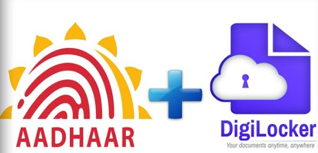 India's DigiLocker and UIDAI (Aadhaar) are now integrated
