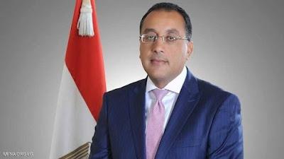 الدكتور مصطفى مدبولي - رئيس مجلس الوزراء