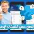 تطبيق جميل للدخول إلى فيس بوك ، تويتر ، أنستجرام و تسريع جهازك الأندرويد
