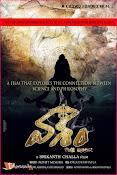 Vasam Movie Posters-thumbnail-5