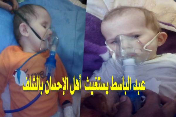 """الطفل """"عبد الباسط"""" بالظهرة .. يناشد أهل الإحسان لإنتشاله من المرض"""