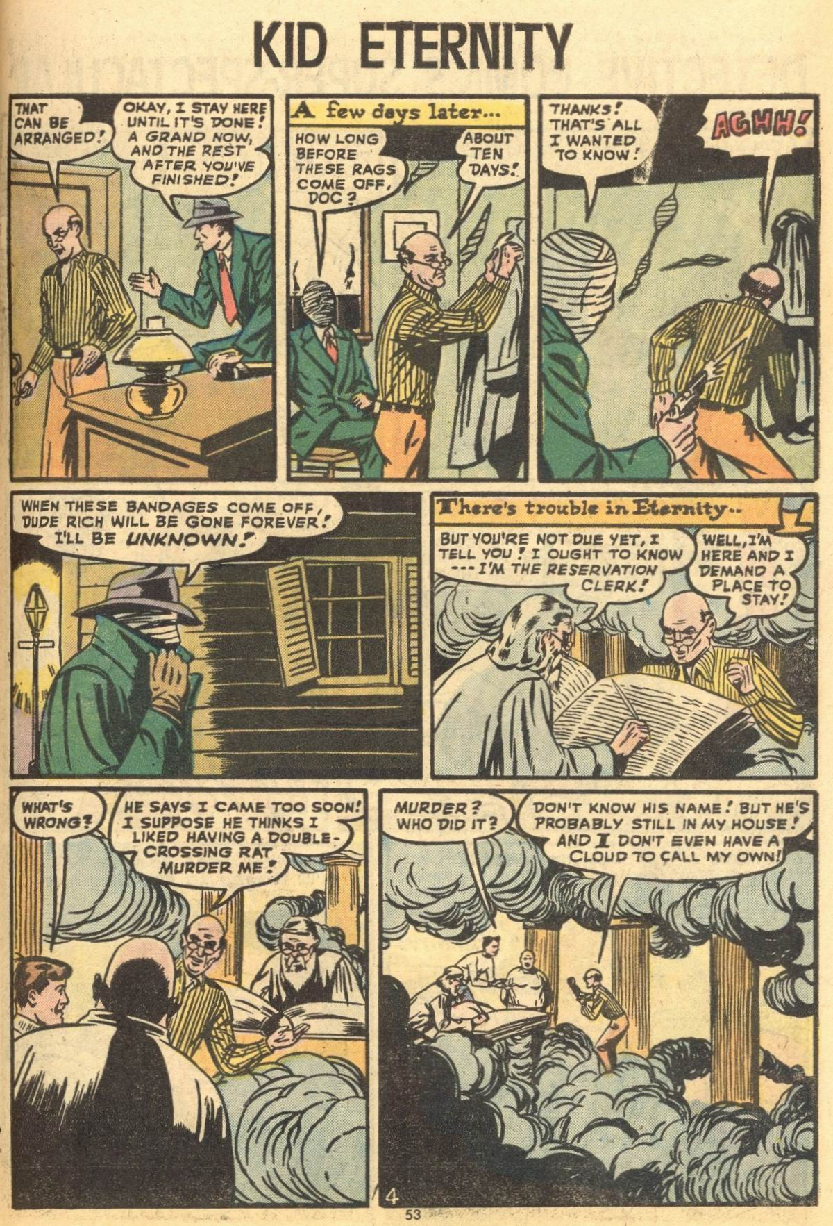 Detective Comics (1937) 444 Page 52