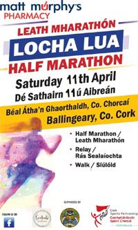 Scenic Half-Marathon in West Cork - Sat 11th Apr 2020