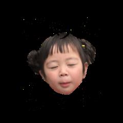 u_tan!4