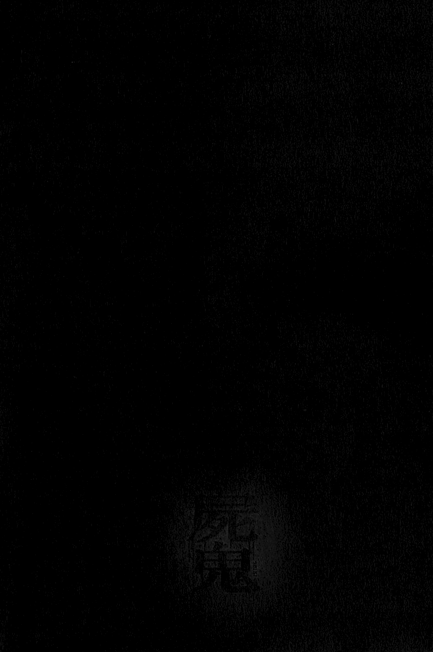 Shiki chapter 16 trang 50